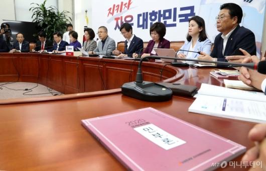 [사진]민부론 강조하는 자유한국당