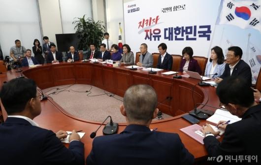 [사진]자유한국당 최고위
