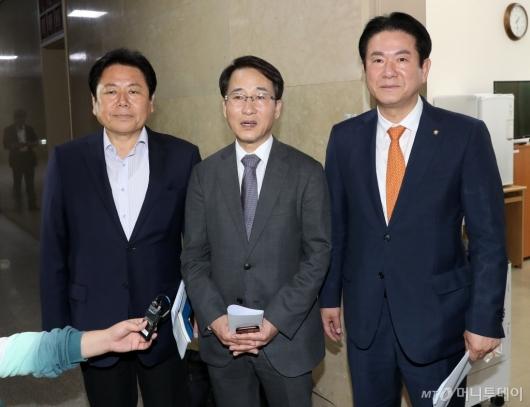 [사진]여야3당 교섭단체 원내수석 회동