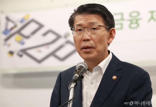 [사진]은성수 금융위원장, P2P금융 제정법 정책토론회 참석