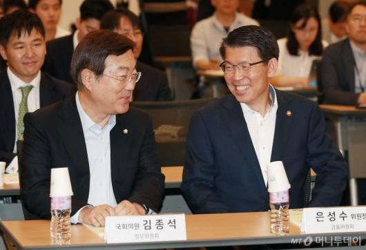 [사진]대화하는 은성수 위원장-김종석 의원