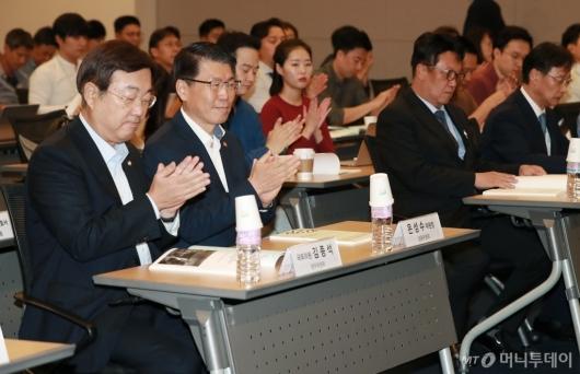 [사진]P2P금융 제정법 정책토론회 개최