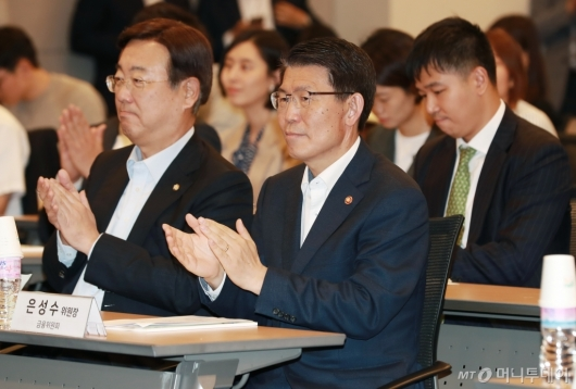 [사진]은성수, P2P 금융제정법 정책토론회 참석