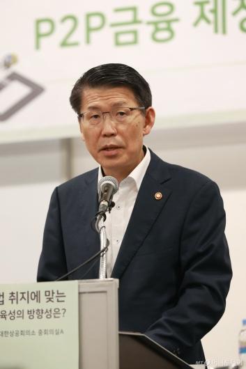 [사진]P2P 금융제정법 토론회 참석한 은성수 위원장