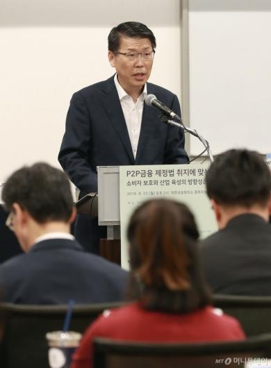 [사진]P2P 금융제정법 토론회 참석한 은성수 금융위원장