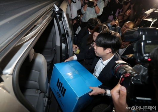 [사진]압수물품 들고 차량 탑승하는 검찰