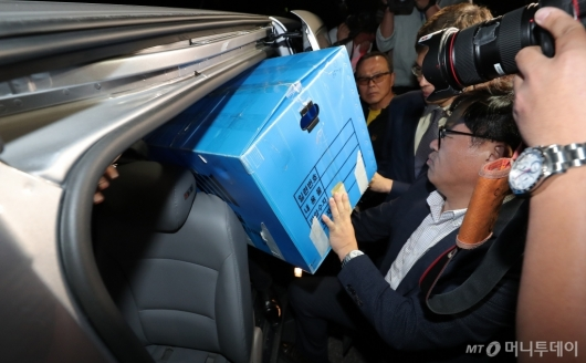 [사진]11시간 만에 종료된 조국 장관 자택 압수수색