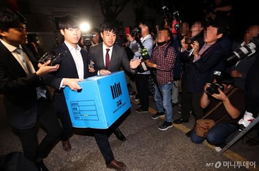 [사진]11시간 걸린 조국 장관 자택 압수수색