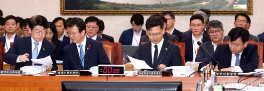 [사진]농림축산식품해양수산위원회 전체회의