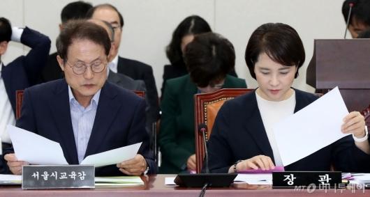 [사진]자료 살펴보는 유은혜-조희연