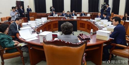 [사진]국회 정보위 전체회의