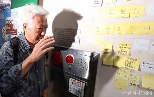 [사진]'위안부 발언' 논란 류석춘 교수