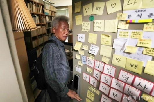 [사진]학생들과 면담 위해 들어서는 류석춘 교수