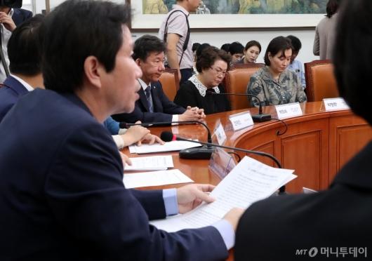 [사진]이인영 발언 경청하는 유치원장들