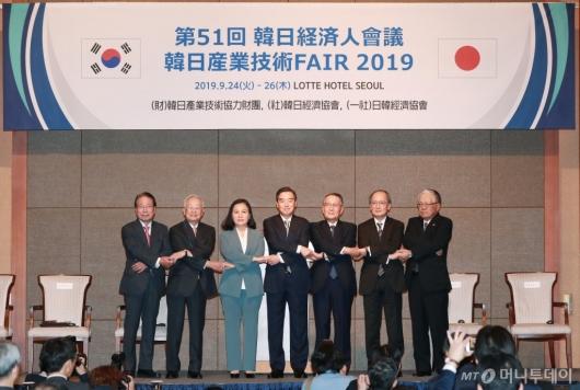 [사진]51회 한일경제인회의 개최