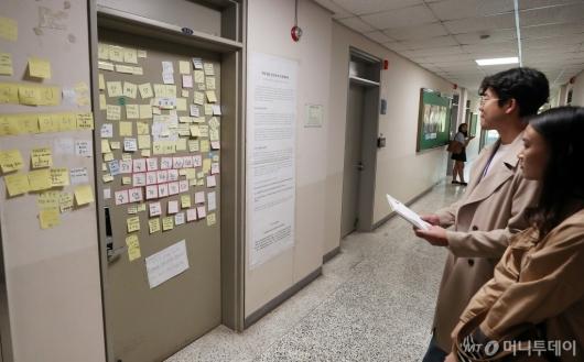 [사진]류석춘 교수와 면담 기다리는 학생들