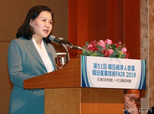 [사진]한일경제인회의 축사하는 유명희 통상교섭본부장