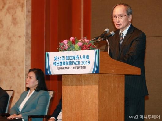 [사진]한일경제인회의 참석한 나가미네 주한일본대사