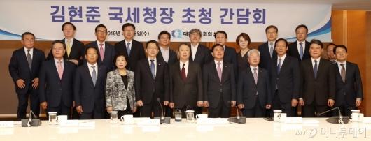 [사진]상공회의소 '김현준 국세청장 초청 간담회'