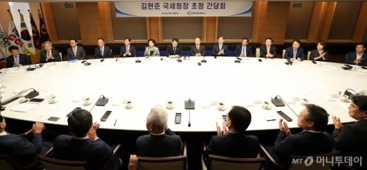 [사진]김현준 국세청장 초청 간담회