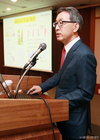 [사진]엔젠시스 향후 계획 발표하는 김선영 헬릭스미스 대표