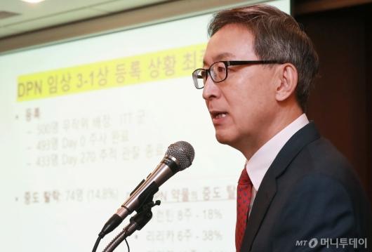 [사진]엔젠시스 관련 기자회견 나선 김선영 헬릭스미스 대표