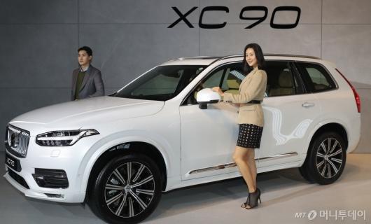 [사진]볼보 신형 SUV 'XC90' 출시