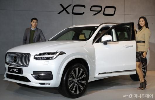[사진]볼보, 부분변경 모델 'XC90' 출시