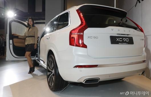 [사진]볼보, 플래그십 신형 SUV 'XC90' 출시