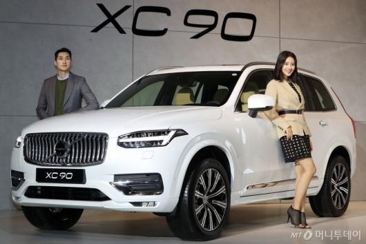 [사진]볼보자동차코리아, 신형 SUV 'XC90' 출시