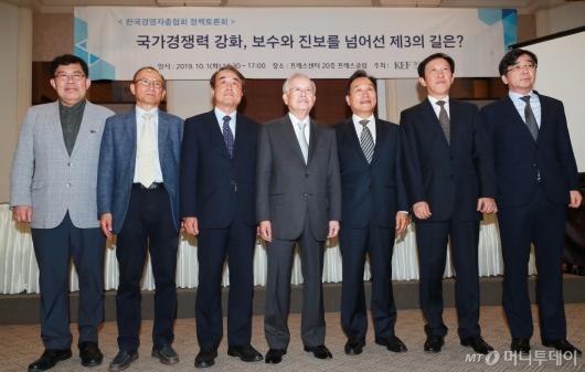 [사진]경총 정책토론회 '국가경쟁력 강화, 진영 넘은 제3의 길은?'