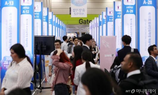 [사진]'제11회 외국인유학생 채용박람회'