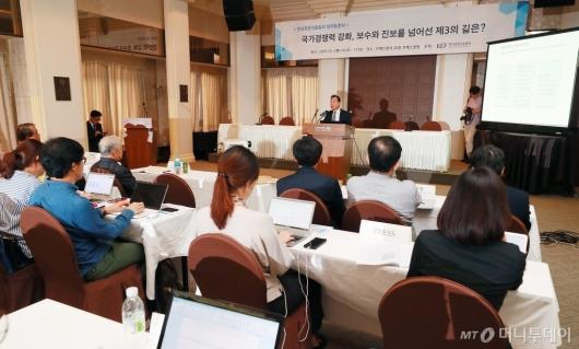 [사진]경총 정책토론회 '국가경쟁력 강화, 진영 넘어선 제3의 길은?'
