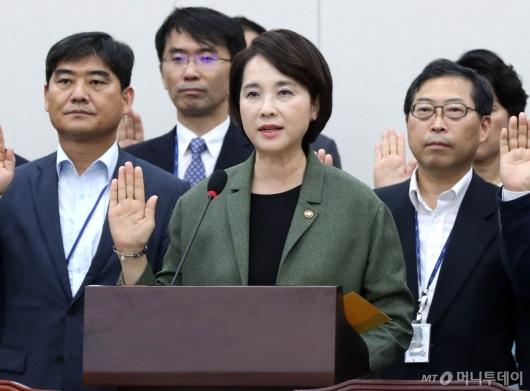 [사진]국정감사 선서하는 유은혜