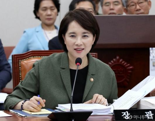 [사진]국정감사 발언하는 유은혜 부총리