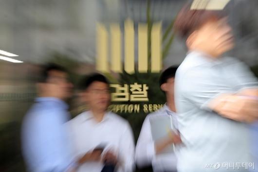 [사진]'정경심 교수 소환은 언제?'
