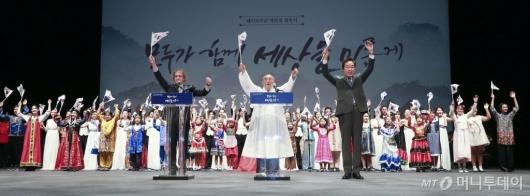 [사진]만세 외치는 이낙연 총리