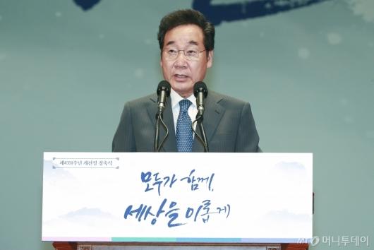 [사진]이낙연 국무총리 '개천절 경축사'