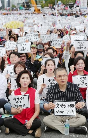[사진]광화문 집회 참석한 황교안-나경원