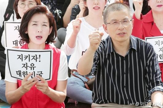 [사진]황교안-나경원 '광화문 집회 참석'