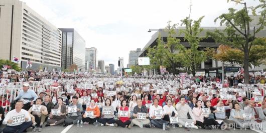[사진]자유한국당 '광화문 대규모 집회'