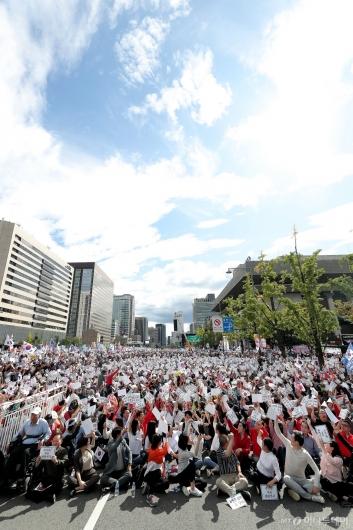 [사진]'조국 파면 촉구 광화문 규탄대회'