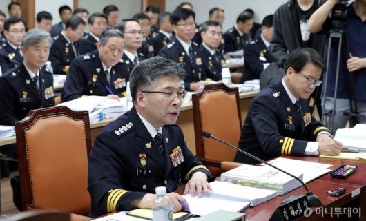 [사진]국정감사 참석한 민갑룡 경찰청장