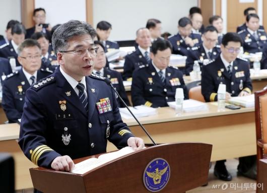 [사진]업무보고 하는 민갑룡 경찰청장