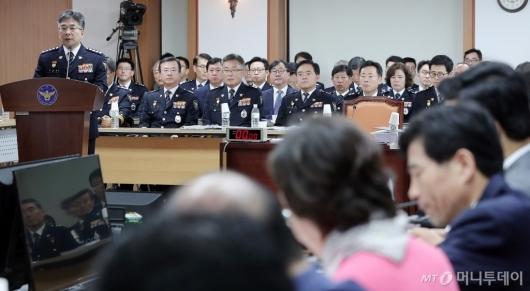 [사진]민갑룡 경찰청장 '업무보고'