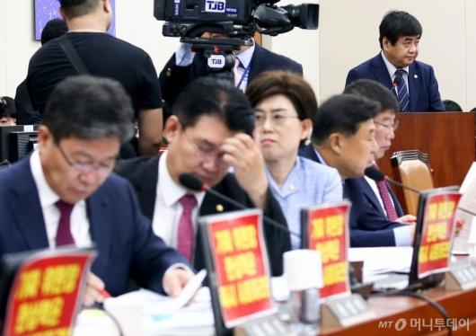 [사진]방통위원장 업무보고 거부하는 한국당