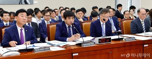 [사진]과학기술방송통신위원회 국정감사