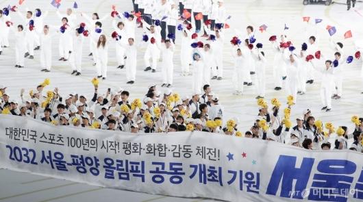 [사진]'전국체전' 서울 선수단 입장