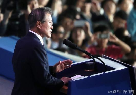 [사진]문재인 대통령 '전국체전 개회식 기념사'