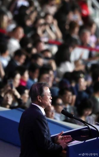 [사진]기념사 하는 문재인 대통령